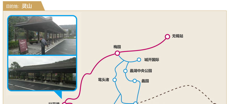 拈花文旅_拈花灣官網_樂游巴士_巴士快捷到